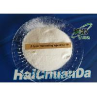 Wholesale Chemical Auxiliary Agent / Nucleating Agent NB-328 White Pure Powder from china suppliers