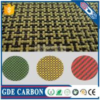 Buy cheap Wholesale Price Decoration Kevlar Aramid Hybird Fabric from wholesalers