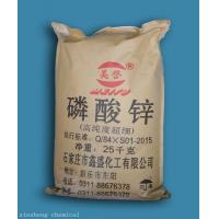 Wholesale Industrial Zinc Hydrogen Phosphate Inorganic Pigments Zinc 50.5% For Oil Paint from china suppliers