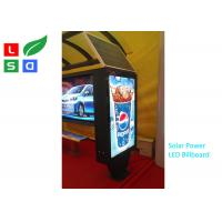 Buy cheap A0 Poster Size Solar Sign Lights 80 Watt Advertising Sign Billboard For Street from wholesalers