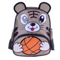 Wholesale high quality animal cartoon school bag from china suppliers
