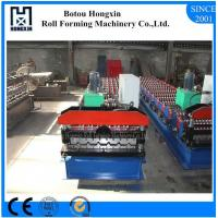 China 70mm Roller  Roof Tile Roll Forming Machine, Efficient Sheet Metal Forming Machine on sale
