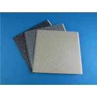 China Generic Plastic Wall Panels Decorative Waterproof Pvc Wall Board Grey Color on sale