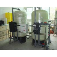 Wholesale Commercial Water Softener Plant For Apartments 15 - 20 Ton Per Hour Capacity from china suppliers