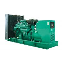China Safety Frame Soundless Cummins Diesel Generator , Quietest Standby Generator on sale