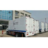 Wholesale Water Closed Cooling 80KW  Truck Mounted Generator Sets With High Temperature Radiator from china suppliers