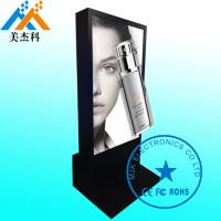 Buy cheap Naked 3d Glass Free Touch Screen Kiosk , Windows Os Outside Digital Signage Display from wholesalers