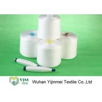 Wholesale 60S /2 Ring Spinning Technique RS Polyester Spun Yarn for Sewing Garment from china suppliers