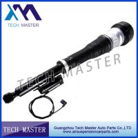 Wholesale Rear Left Mercedes - Benz Air Suspension Strut 221 320 55 13 Professional from china suppliers