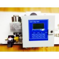 Wholesale oil in water meter 15ppm bilge alarm for marine oil water separator from china suppliers