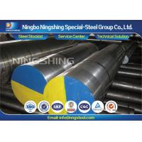 China ASTM A681 AISI A2 Tool Steel Round Bar , Cold Work Tool Steel for Making Cutting Tools on sale