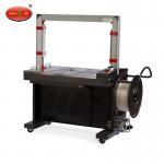 China Handheld Plastic Strapping Machine ZM-200 Hand-Held Electric Plastic Strapping Machine for sale