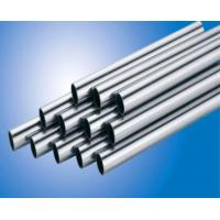 Wholesale 300 Series Grade Alloy Seamless Pipe UNS N06455 Industrial Steel Pipe JIS GB Standard from china suppliers