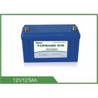 Buy cheap Topband Lithium Phosphate Battery , Lifepo4 Battery Pack OEM Accepted from wholesalers
