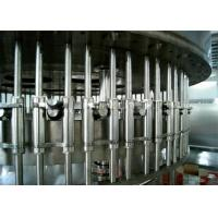 Buy cheap 50KGPH Milk Powder Production Line Turn Key Projects Solution 50kg / H Capacity from wholesalers
