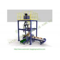 Wholesale DCS-25V Sanhe PMT Dry Mortar Weighing And Packing Machine With Gravity Vibration Feeder from china suppliers