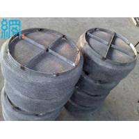 Wholesale Demister Pad Knit Mesh from china suppliers