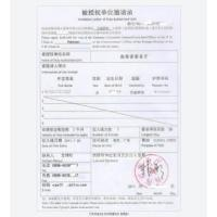 Wholesale Lnvitation (No. 3) from china suppliers