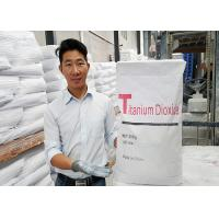Buy cheap Strong tinting strength Rutile titanium dixoide R909 by sulphate process from Wholesalers