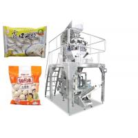 Wholesale Multi-Function Food Packing Machine with PLC Control High Speed from china suppliers