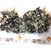China Factory Price Professiona Chinese Supplier forl All kinds of Dried Fungus (Black Fungus Mu Er,White Back Black Fungus) on sale