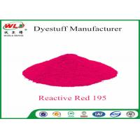 Wholesale 100% Strength Textile Reactive Dyes Reactive Red M-2B C I Reactive Red 195 from china suppliers