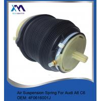 Wholesale Audi A6 C6 Rear Air Suspension Springs , 4F0616001J Rubber Air Spring from china suppliers