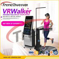 Wholesale 9D VR Treadmill Virtual Reality from china suppliers