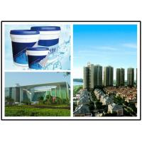Wholesale Custom Waterproof Non Toxic Paint For Roof /  Villa Environment Friendly from china suppliers