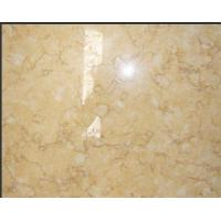 Cream-Colored Marble, Decorative Cream Marble for Flooring  for sale