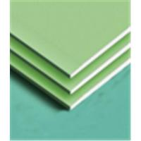 Wholesale Water resistant gypsum board from china suppliers