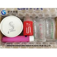 Wholesale Color Printing Film Air Cushion System for Logistics Transports Air Bag Packaging from china suppliers