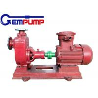 Wholesale Electric motor ZX series horizontal self-priming centrifugal pump water pump from china suppliers