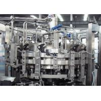 Wholesale Aluminum Can Filling Machine (YGF-06) from china suppliers