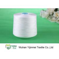Wholesale Sewing Machine Polyester Spun Yarn , White / Colorful 100% Polyester Yarn Ne202 from china suppliers