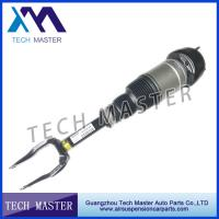 Wholesale 1663202613 Mercedes-benz Air Suspension Parts for Mercedes W166 ML Class Front Air Strut from china suppliers