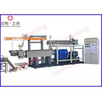 Wholesale Food Grade  Cereal Making Machine , High Speed Cereal Puffing Machine Low Energy from china suppliers