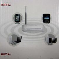 Wholesale White MW150R 5DBi Antenna MERCURY150Mbps Wireless Broadband Router cellular mobile phone  accessory from china suppliers