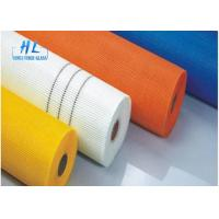 Quality Alkali Resistant Covering Stucco Fiberglass Wire Mesh EPS For Wall 1-300m Length for sale