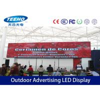 Wholesale Synchronous Full Color P10 Outdoor Advertising LED Display Pantalla For Airport , MBI5024 7000 CD from china suppliers