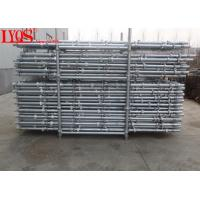 Wholesale Heavy Duty Cuplock Scaffolding Components 300mm Length For Power Stations from china suppliers
