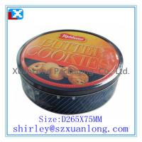 Wholesale round shape with lid cookie tin can from china suppliers