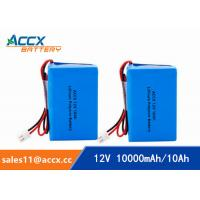 Wholesale 12v 10000mah battery rechargeable batteries for LED Street light, led lamp, toys from china suppliers