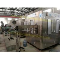 Wholesale Automatic Juice Bottle Filling Machine 6.57KW For Coffee Drink Filling / Sealing from china suppliers
