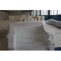 Buy cheap AZS 33 # 36# 41# Refractory Brick for Glass Smelting Furnace and EAF with white color from wholesalers