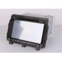 Buy cheap 8 inch KIA GPS Navigation System from wholesalers