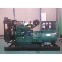China Hot sale RICARDO 40KW/50KVA diesel generating set powered by Ricardo engine ZH4105ZD for sale