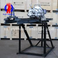 Wholesale Huaxia Master Brand KHYD125 rock electric drill/ road perforator drilling rig from china suppliers