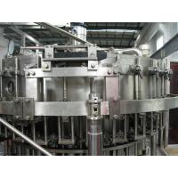 Wholesale PET Plastic Bottled Carbonated Drink Production Line 9000 BPH Middle Capacity from china suppliers