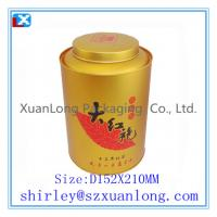 Wholesale tea tin packaging from china suppliers